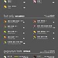 guguyaya menu (2).jpg
