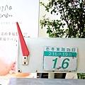 台北杏桃屋鬆餅 (6).JPG