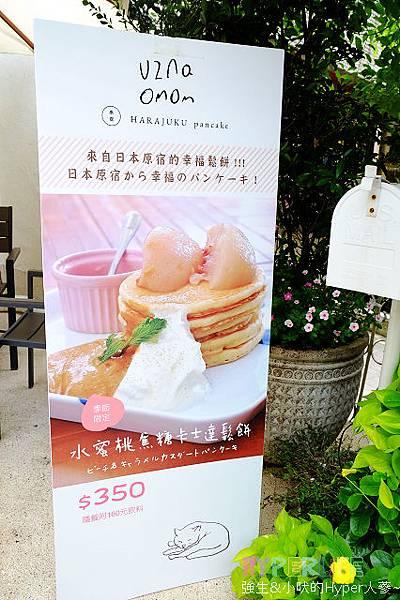 台北杏桃屋鬆餅 (7).JPG