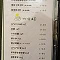 台北杏桃屋鬆餅 (29).JPG
