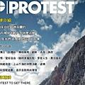 protest品牌介紹