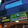 木子李食所 (21).JPG