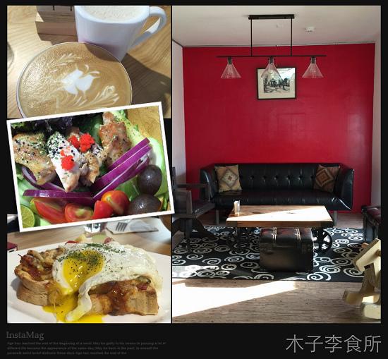 木子李食所
