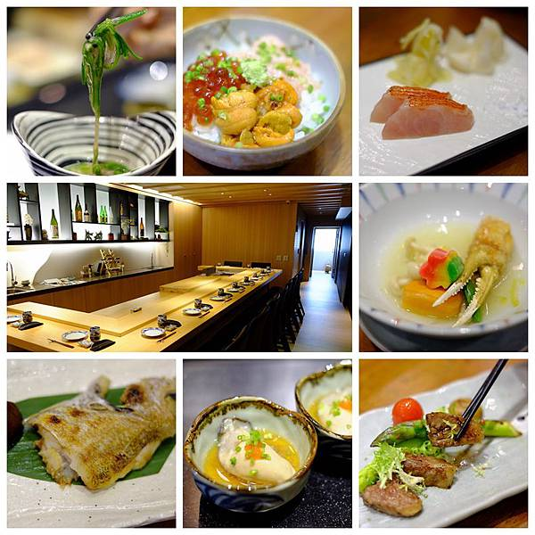 金鮨日本料理亭