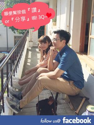Follow us@FB貼圖-light