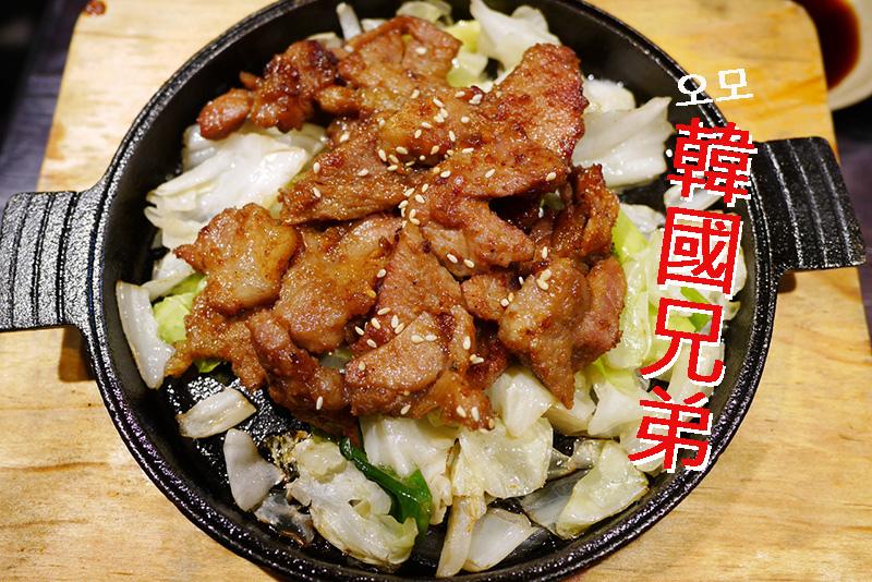 1478354390 3389133171 - 來自韓國的正港兄弟開的韓式餐廳「韓國兄弟」 ,餐點多以一人套餐為主很適合不想吃一桌韓式合菜的捧油囉!!(已歇業)