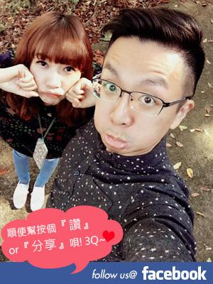 Follow us@FB貼圖-pu