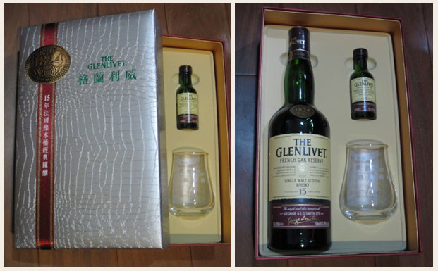 格蘭利威15年威士忌.jpg