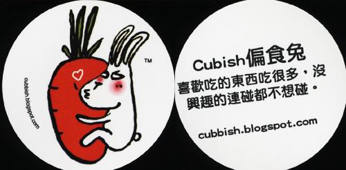 Cubish.png