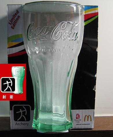 Cola cup.JPG