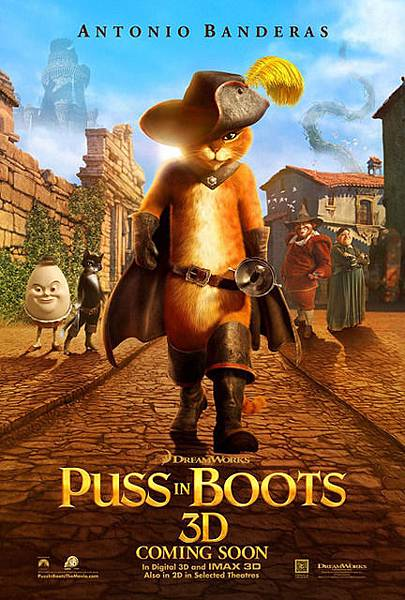 2012.3.31 Puss in Boots 鞋貓劍客