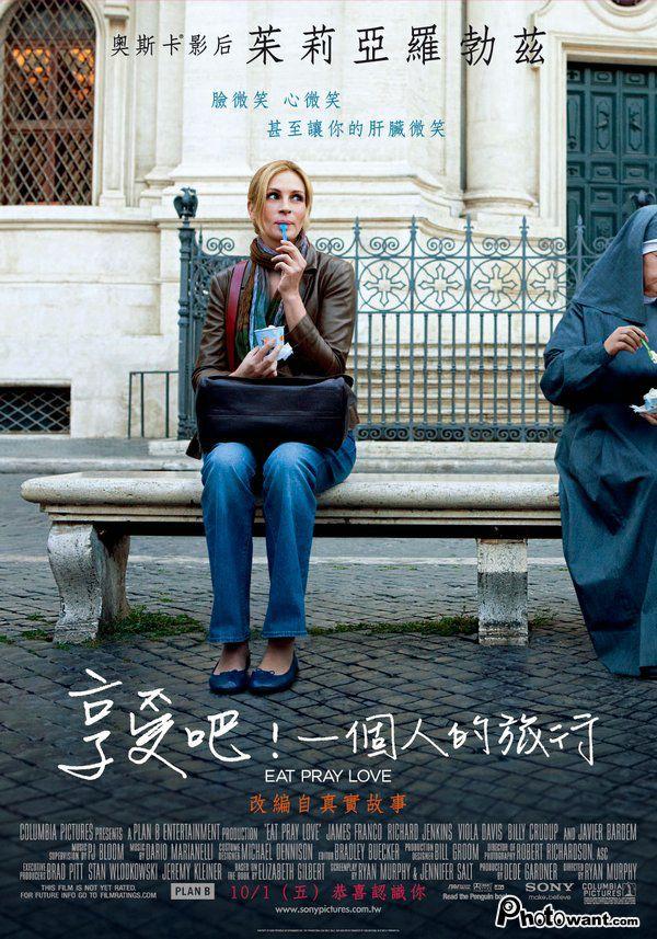 2012.07.01 享受吧!一個人的旅行 (DVD with M)