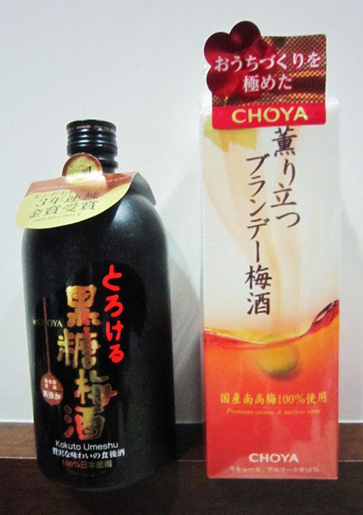 2012.8.22 梅酒 (Costco)