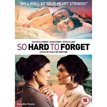 2012.08.25 彩虹公寓 So Hard To Forget (DVD with M、Wei、小海)