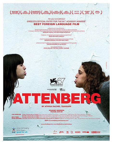 2012.12.9 愛的抱抱 Attenberg