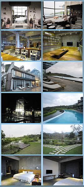 2012.12.9~12.10 蜻蜓石民宿