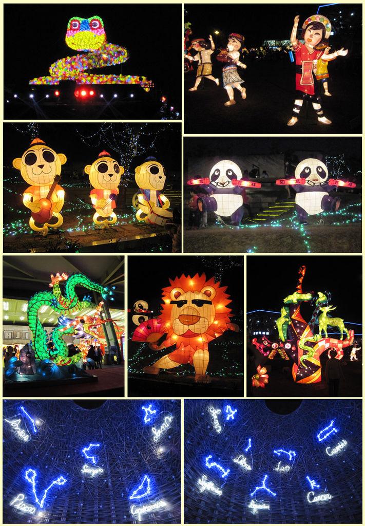 2013.02.26 台北燈節