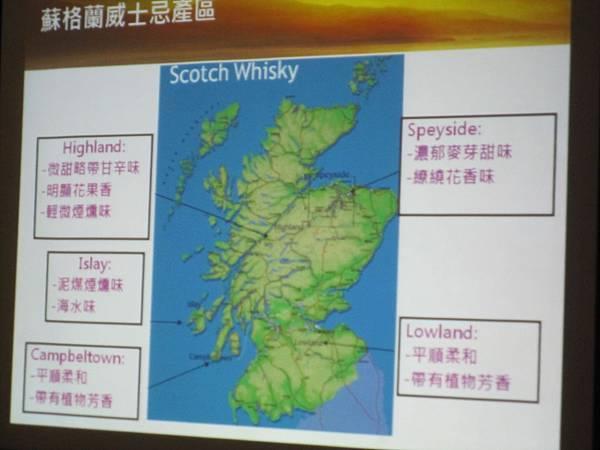2013 台北烈酒嘉年華─味覺體驗─自己調製專屬自己的 Whisky
