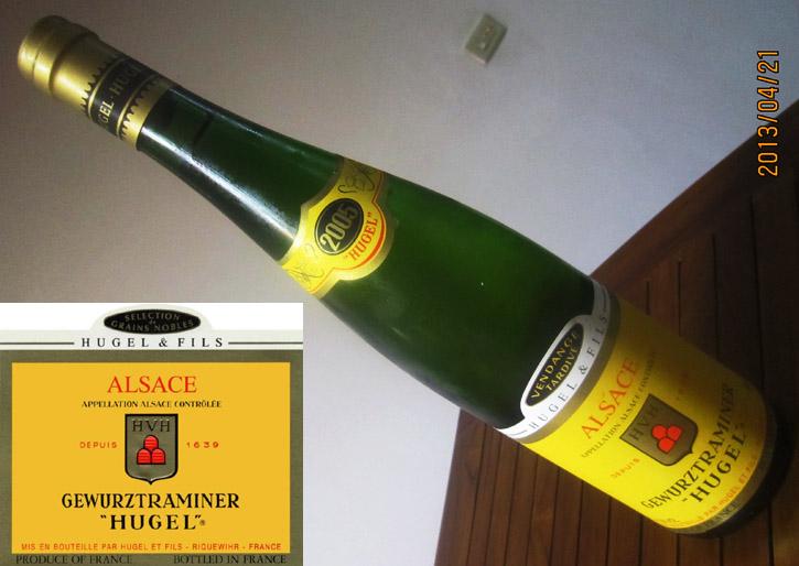 2013.4.21 Hugel Gentil 2005 Gewurztraminer