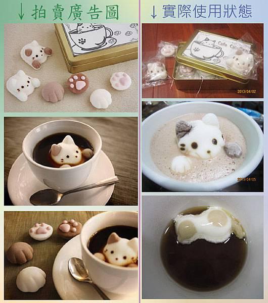 貓肉球棉花糖-2013 日本白色情人節限定款