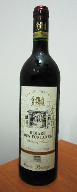 2013.07.07 法國杜曼尼古堡紅酒 2011 Dimare des Fontanes