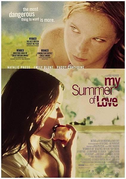 2014.07.05 [台北電影節]夏日午後的初纏愛戀 My Summer of Love - with M & W 同學
