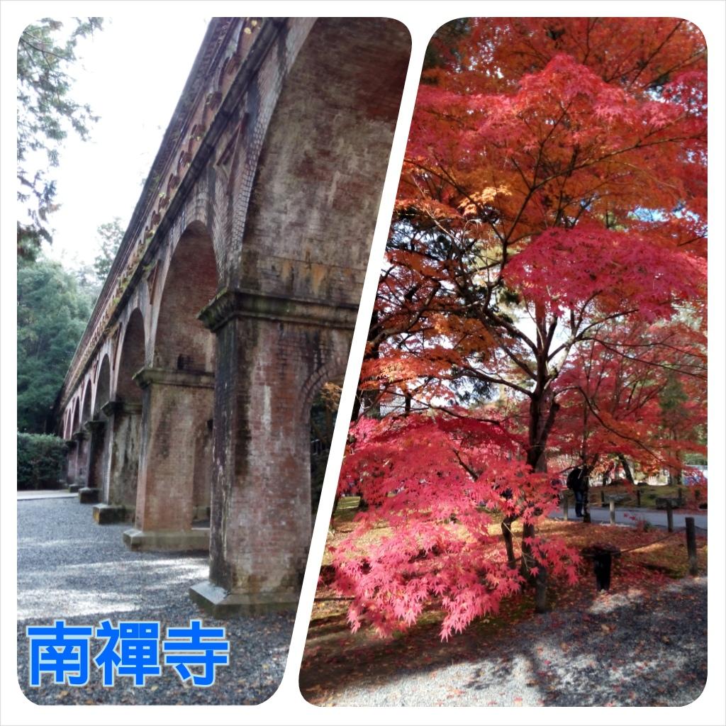 20141127 南禪寺