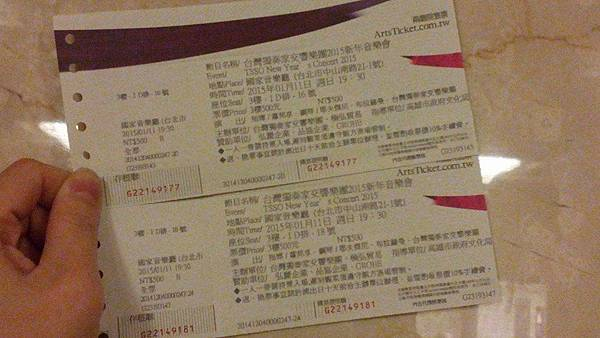 2015.1.11 台灣獨奏家交響樂團2015新年音樂會