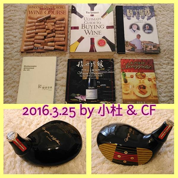 2016.3.25 天上掉下來的禮物 from 小杜