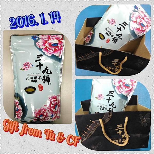 2016.1.14 北埔擂茶 by 小杜 & CF