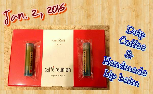 2016.1.2 Drip Coffee & 手工護唇膏 by 小星 & 秀虹