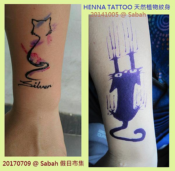 Henna Tattoo@Sabah