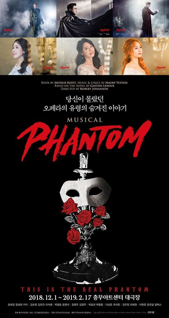 2019.1.11 Musical Phantom @ Korea.jpg