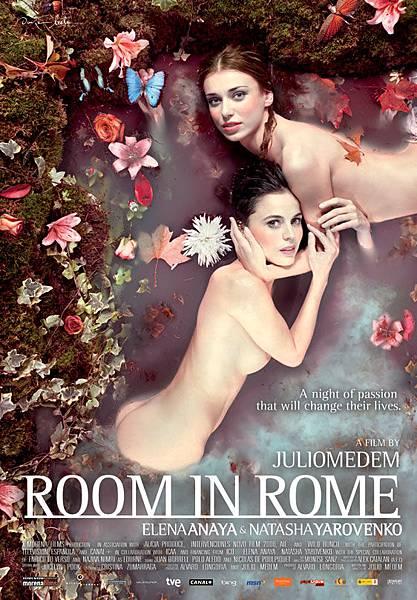 2011.04.19 羅馬慾樂園 Room In Rome.jpg