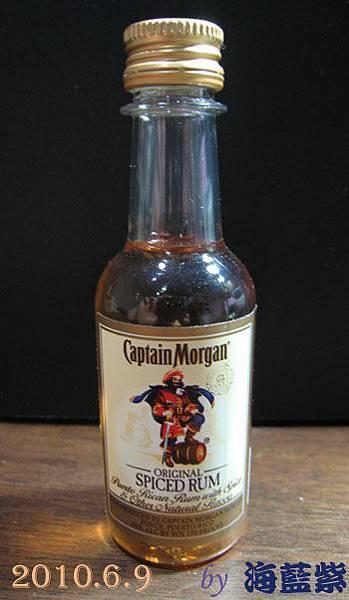Spiced Rum by 海藍紫.jpg
