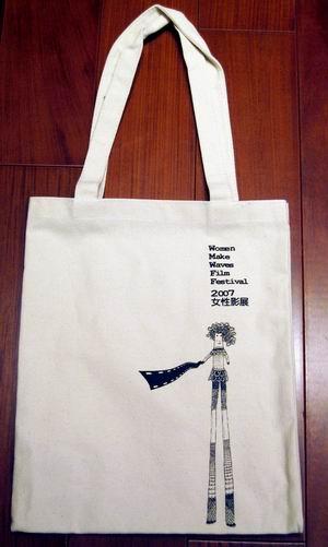 2007女影紀念袋.jpg