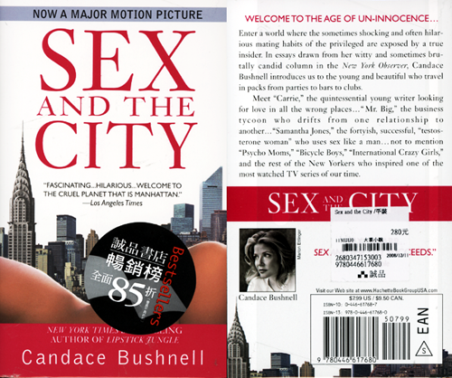 2008.12.28 Sex and the City (by 小藍).png