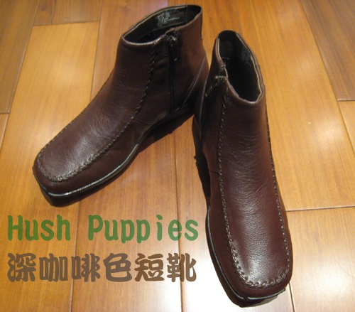 Hush Puppies.jpg