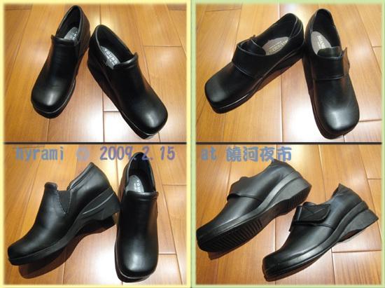饒河夜市皮鞋X2.jpg