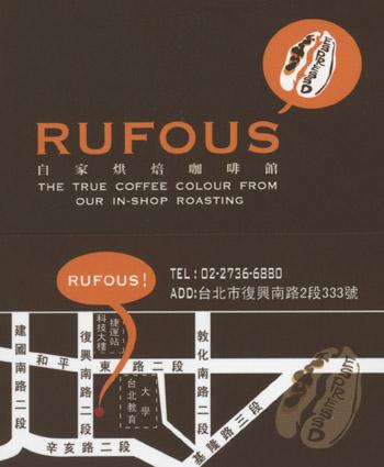 RUFOUS.jpg