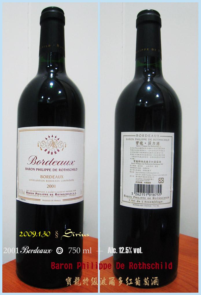2001 Bordeaux.jpg