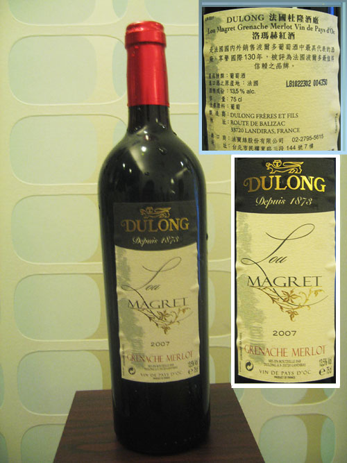 07' 法國杜隆洛瑪赫紅酒.jpg