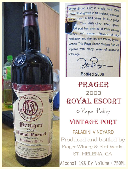 2003 Prager 紅酒.jpg