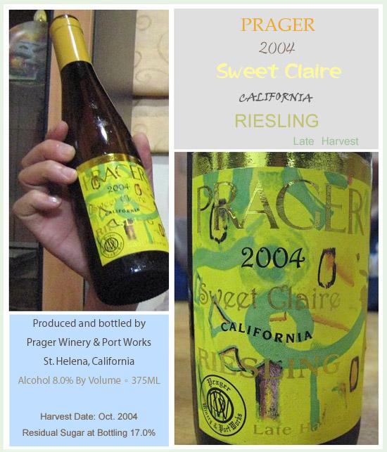 2004 Prager 甜酒.jpg