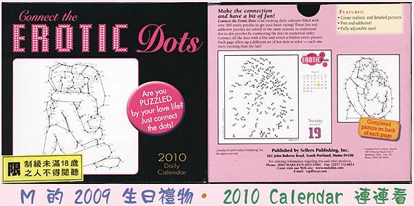 connect dots (2009 M's gift).jpg