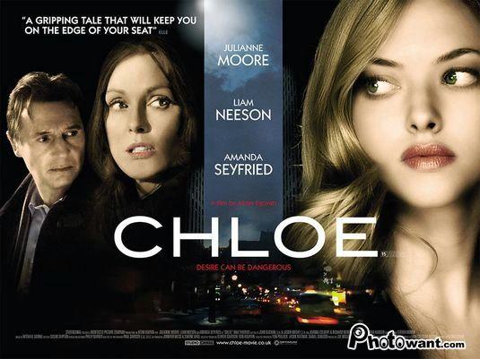 2010.7.11 色誘 Chloe