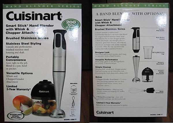 Cuisinart - Blender.jpg