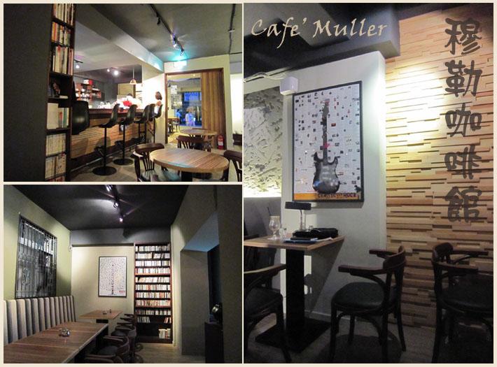 穆勒咖啡 Cafe Muller.jpg
