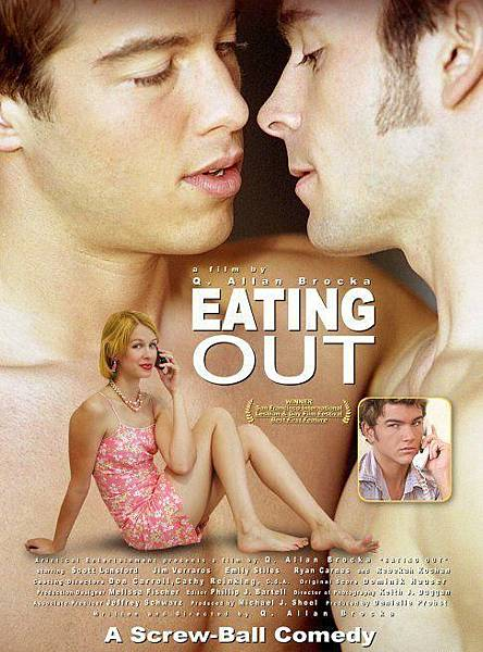 2011.04.16 Eating Out 外出用餐 1.JPG