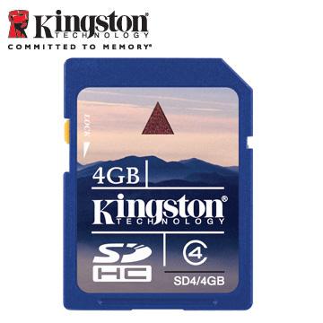 Kingston SDHC 4GB.jpg